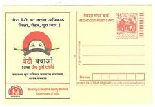 stamps India postal card topical,Save the Girl Child,equal rights  Medicine
