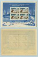 Russia USSR 1955  SC 1767a  MNH Souvenir Sheet . f8951