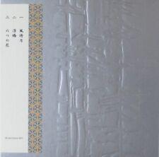 "ANDREW CHALK Mutsu No Hana 10"" SILVER BOX HANDMADE LTD.15 marsfield af ursin"