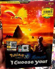 Pokemon (The Movie 20): I Choose You! ~ DVD ~ English Dubbed Version ~ Anime