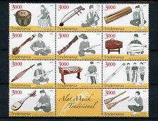 Indonesia 2015 MNH Musical Instruments 11v Block Set Music Version A