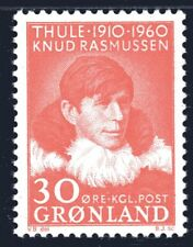 Greenland 1960 30 Ore Thule Settlement Mint Unhinged