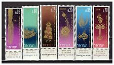 s30026) ISRAEL MNH** 1965 New year 6v fireworks
