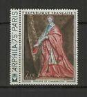 France 1974 Arphila 75 P. de Chamaigne Y&T 1766 timbre oblitération ronde/TR8750