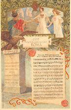 066) WW1, 209 BATTAGLIONE MILIZIA TERRITORIALE ROMA 1915 - 1916.