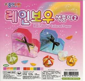 12 Sheets Metallic and Pearlescent Coloured Paper-2