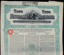 Kingdom of Romania 4% 100 P. Sterling Gold Bond 1922 uncancelled + coupons
