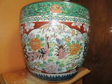 """Large 10+"""" Flower Pot Famille Verte Duocai Chinese Peacock Antique copper red"""