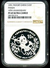 China 1991 Piedfort Silver 10 Yuan Panda PF69 Ultra Cameo NGC 10th Anniversary