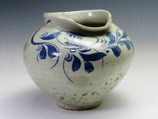 Korean Joseon Dynasty White and Blue Jar Vessel Bunin 分院 / H 20.5[cm]