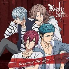 [CD] TV Anime DYNAMIC CHORD ED: because the sky (Limited Edition) NEW