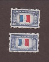 US,915b,FRANCE,RED OVER BLACK ERROR,1943,MINT NH OG,VF