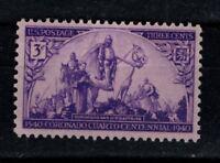 United States 1940 Coronado SG 895 Mint MH