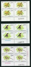 China 1977 Taiwan Birds Scott 2033-2035 MNH Margin Set of Blocks C911