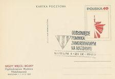 Poland postmark LUBLIN - concentration camp, WW II MAJDANEK