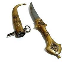 """Vtg Arabic Islamic Ottoman Koummya Jambiya Bronze Knife Dagger 15"""""""