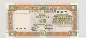 Macau 1991 10 Patacas 65 RC0091 combine