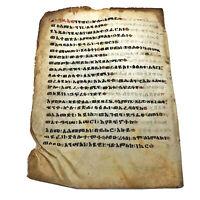 RARE Medieval Ethiopian Coptic Christian Vellum Manuscript Leaf - Ca 1500-1800's