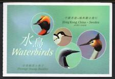 HONG KONG 2003 Waterbirds Booklet , Complete