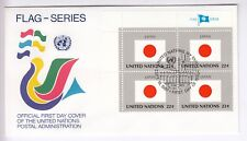 TIMBRE STAMP FDC COVER NATIONS UNIES USA Y&T#496 JAPON DRAPEAU FLAG X 4 1987~B74