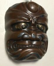 Antique, Fine Details, Japanese/Japan Bronze, Netsuke Mask (Mennetsuke) Obeshimi