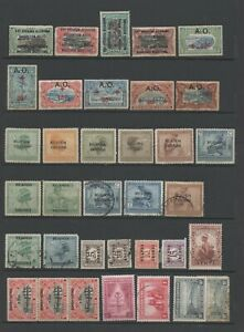 RUANDA URUNDI BELGIAN COLONY collection 85 TIMBRES/STAMPS OBLIT/NEUFS 1916 1960