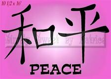 PEACE Chinese Word Vinyl Wall Saying Lettering Quote Decoration Decal Sign Craft