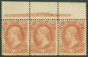 EDW1949SELL : USA 1873 Sc #O88 MOG Very Fresh Imprint Strip of 3. PSAG Cat