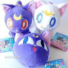 Luna Artemis Luna P Ball SAILOR MOON 20th Plush Doll w/ Key Chain Authentic JPN