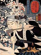Peinture portrait ronin samurai yada gorozaemon utagawa japon art imprimé CC886