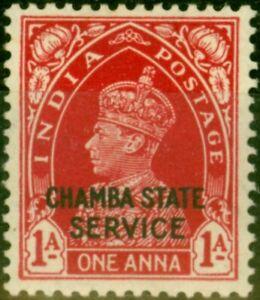 Chamba 1938 1a Carmine SG067 Fine Mtd Mint