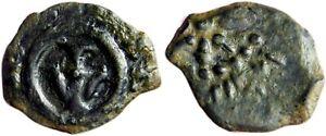 Authentic Ancient Jewish Coin Widow's Mite BIBLICAL Prutah of Jerusalem w/COA