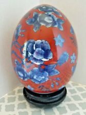Large Collectible Ceramic Floral Egg On a Wood Base