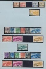 XC16522 Japan air mail airplanes fine lot used