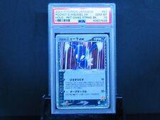 Pokemon Japanese 2004 Rocket Gang Strikes Back Sneasel EX UED PSA 10 GEM MINT