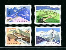 China 1979 T38 Great Wall, , Complete 4V MNH