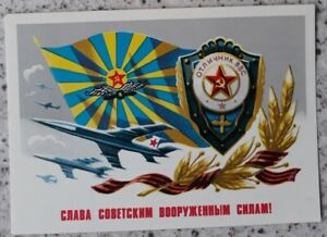 1981 SOVIET MILITARY POSTCARD planes Soviet Air Forces Excellence badge mil 250a