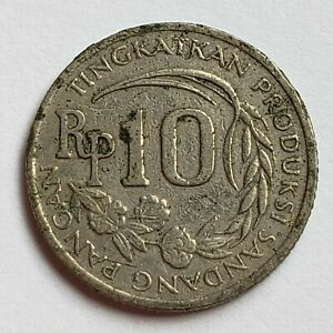 1971 Indonesia 10 Rupiah, KM# 33
