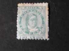 COOK ISLANDS. SCOTT # 23, 10p. VALUE GREEN QUEEN .MAKEA TAKAU 1893 MH