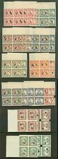 Paraguay 1945 Flags PROOF TOP MARGIN BLOCKS (x26)