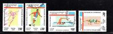 CAMBODIA #1420-1424  1995  SUMMER OLYMPICS    MINT  VF NH  O.G  CTO