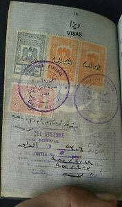 VINTAGE SYRIA VISA WITH FISCAL REVENUE STAMPS ON PAKISTAN PASSPORT PAGE