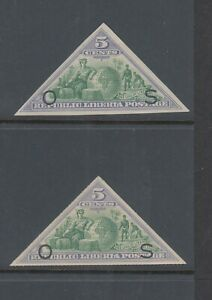 Liberia # O26-27 Complete 1894 Triangle Issue Mint