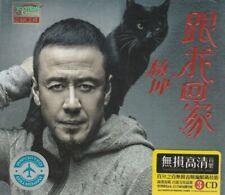 Yang Kun  杨坤 跟我回家 + Greatest Hit 3 CD 51 Songs 24K Gold Dics