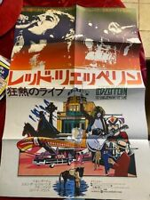 Led Zeppelin Japanese Song Remains The Same Poster Import Jimmy Page