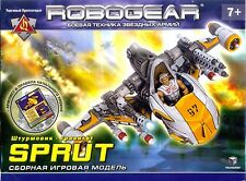 Sprut, light patrol flyer Tehnolog Robogear Cyberon Planet