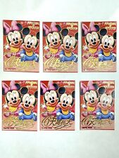 Disney Mickey Mouse and Minnie Mouse Red Envelopes!