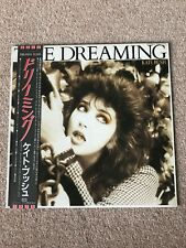 Kate Bush ‎– The Dreaming - Japan LP
