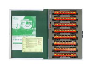 KATO 10-1299 Jr Séries 155' Hinode / Kibo '8 Voitures Set (Echelle N) De Jpn DHL