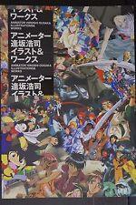 JAPAN Animator Hiroshi Ousaka Illustration & Works (Art Book) Escaflowne,Gundam